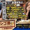 朝までハシゴ酒 21 in 新橋駅周辺 ななおちゃん 21歳 ビールの売り子&草野球のマネージャー