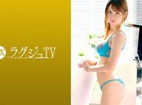 ラグジュTV 1064 折原美理 26歳 美容師