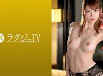 ラグジュTV 1077 折原美理 26歳 美容師