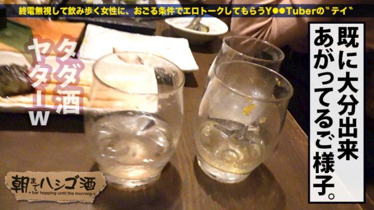 朝までハシゴ酒 61 in中目黒駅周辺 ユリア 23歳 職業不明(バンド活動) 5