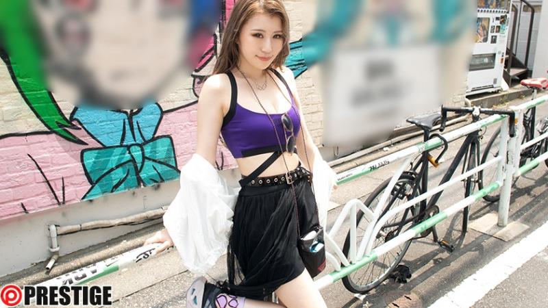ストリート・クイーン AV debut!! 原宿編 夏井ゆりな 街の視線を集める路上の女王がAV参戦! 2