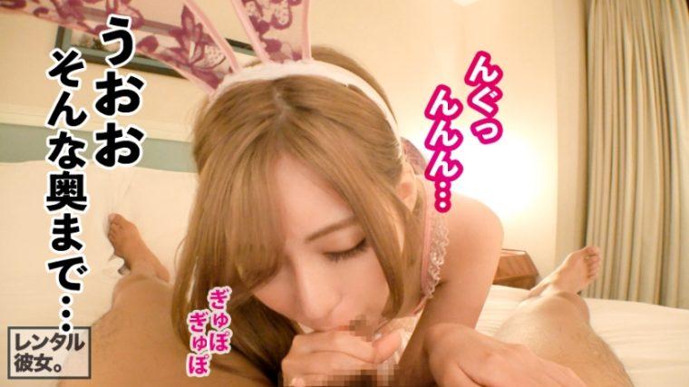 レンタル彼女 夏樹 23歳 ダンスインストラクター 27