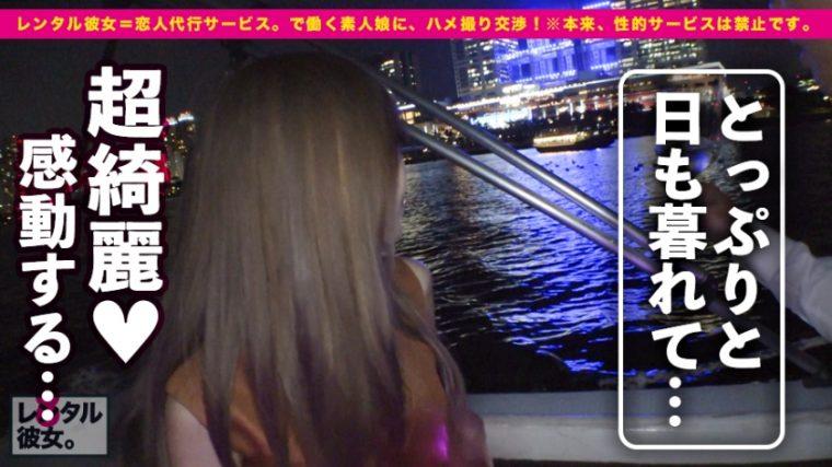 レンタル彼女 夏樹 23歳 ダンスインストラクター 6
