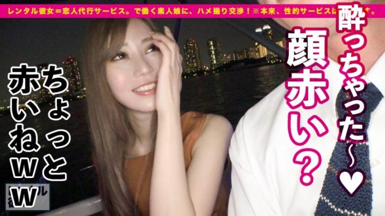 レンタル彼女 夏樹 23歳 ダンスインストラクター 8