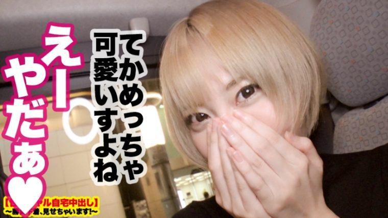 【性豪ギャル自宅中出し】勝負下着、見せちゃいます!vol.01 マユさん 25歳 元ガールズバー経営者 14