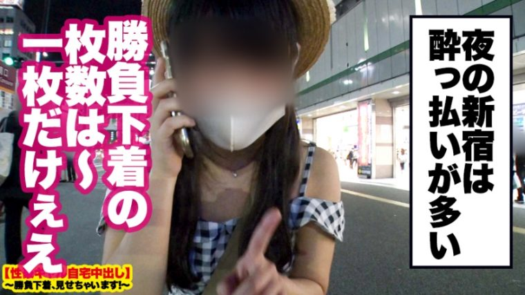 【性豪ギャル自宅中出し】勝負下着、見せちゃいます!vol.02 ナナ 24歳 歯科衛生士 3