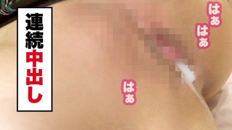 【性豪ギャル自宅中出し】勝負下着、見せちゃいます!vol.02 ナナ 24歳 歯科衛生士 39