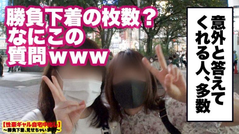 【性豪ギャル自宅中出し】勝負下着、見せちゃいます!vol.01 マユさん 25歳 元ガールズバー経営者 4