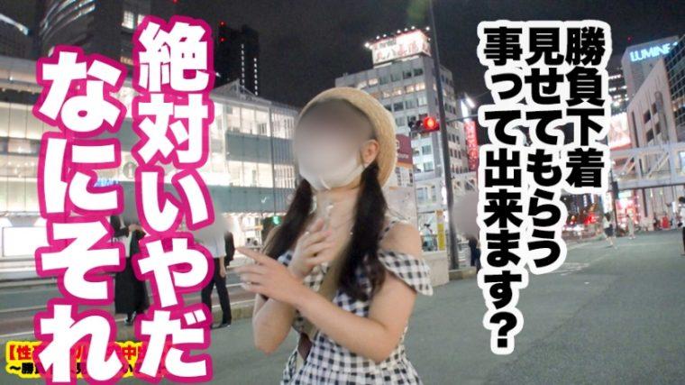【性豪ギャル自宅中出し】勝負下着、見せちゃいます!vol.02 ナナ 24歳 歯科衛生士 4