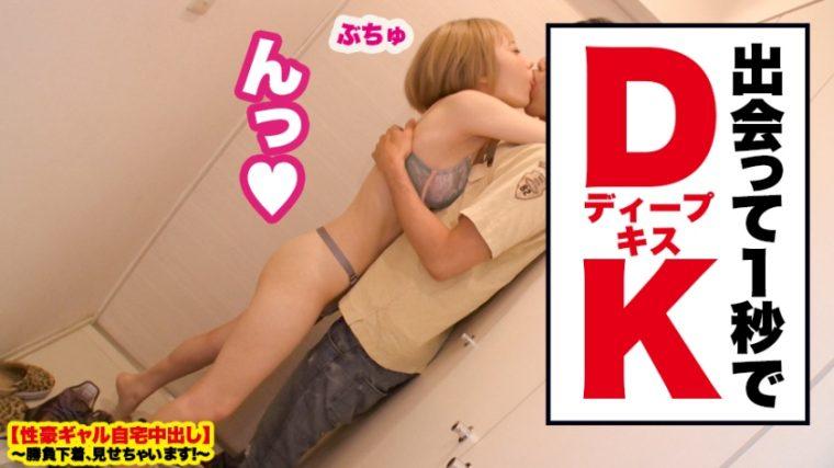 【性豪ギャル自宅中出し】勝負下着、見せちゃいます!vol.01 マユさん 25歳 元ガールズバー経営者 42
