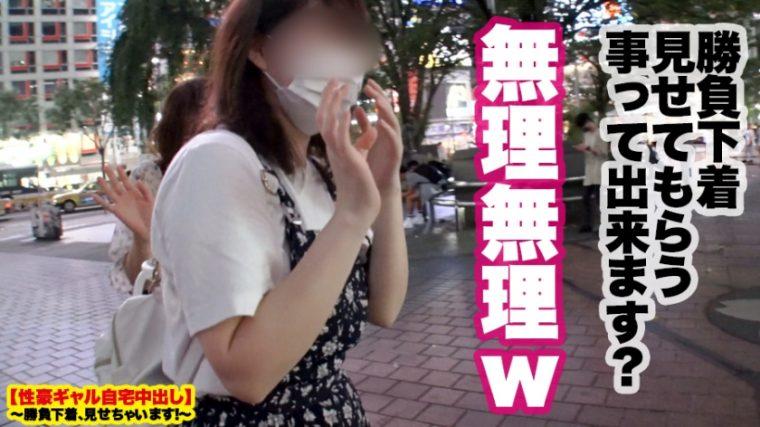 【性豪ギャル自宅中出し】勝負下着、見せちゃいます!vol.01 マユさん 25歳 元ガールズバー経営者 5