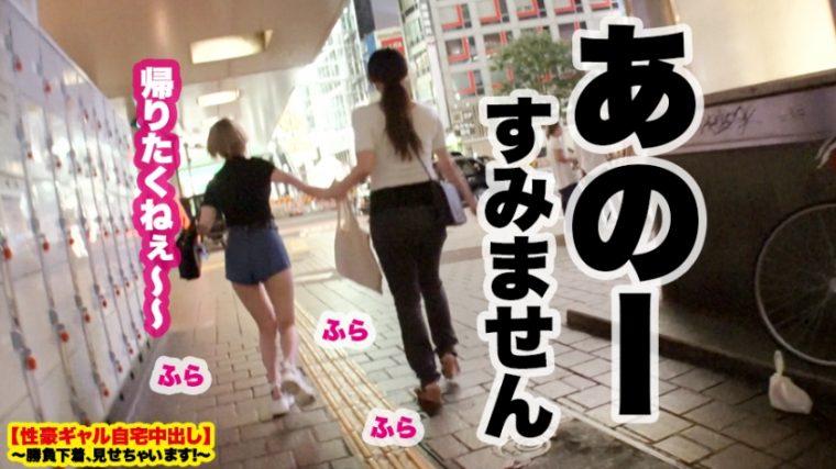 【性豪ギャル自宅中出し】勝負下着、見せちゃいます!vol.01 マユさん 25歳 元ガールズバー経営者 10