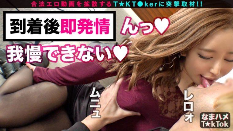 なまハメT☆kTok Report.5 さりな 23歳 ティンコポールダンサー 6