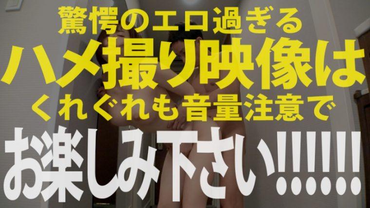 朝までハシゴ酒 66 in浜松町駅周辺 マロン 22歳 ラウンジ嬢 / ハヅキ 23歳 ラウンジ嬢 37