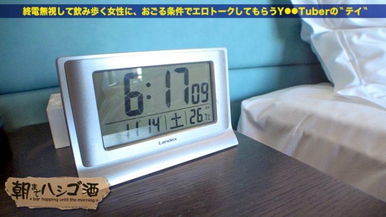 朝までハシゴ酒 66 in浜松町駅周辺 マロン 22歳 ラウンジ嬢 / ハヅキ 23歳 ラウンジ嬢 54