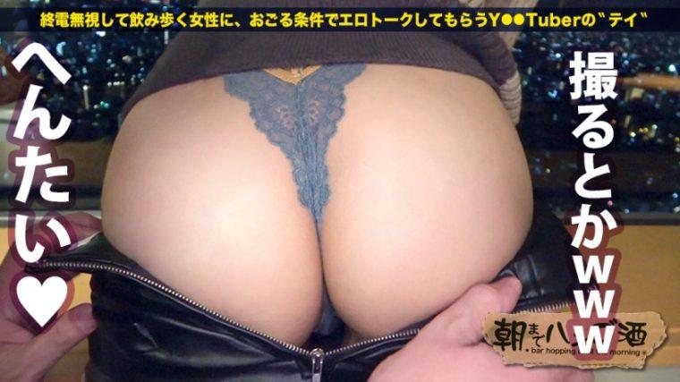 朝までハシゴ酒 67 in渋谷駅周辺 ミツキ 21歳 舞台女優(卵) 21