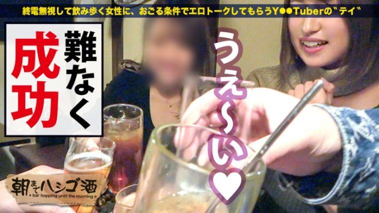 朝までハシゴ酒 67 in渋谷駅周辺 ミツキ 21歳 舞台女優(卵) 4