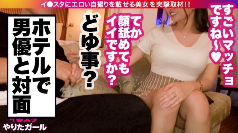 イ●スタやりたガール。其の拾七 エリサ 21歳 秋田産Hカップ現役JDギャル 15