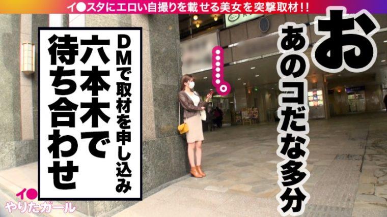 イ●スタやりたガール。其の拾七 エリサ 21歳 秋田産Hカップ現役JDギャル 3