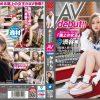 ストリート・クイーン AV debut!! かれん(21) 女子大生 街の視線を集める路上の女王がAV参戦!