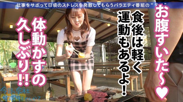 今日、会社サボりませんか?34in渋谷 ひなこちゃん 21歳 モデル系アパレル店員 14
