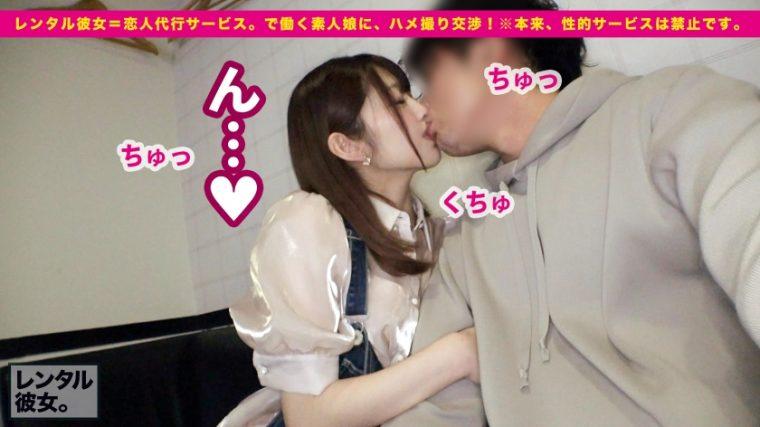 レンタル彼女 雛子ちゃん 20歳 馬肉屋バイト 23