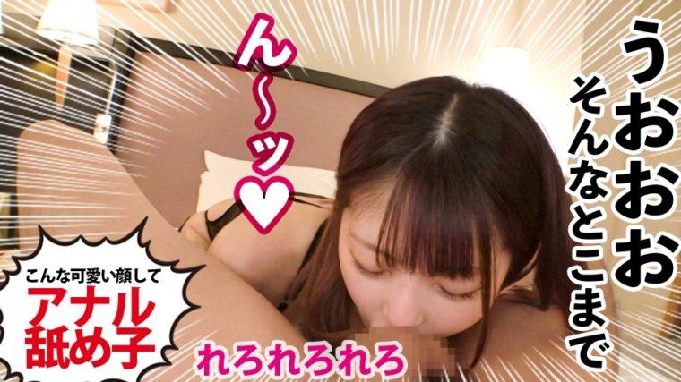 レンタル彼女 雛子ちゃん 20歳 馬肉屋バイト 37