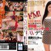 桜咲姫莉 ハメ潮イキ潮のすごさが見てわかる衝撃的な作品!